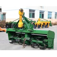 Buy cheap 1GQNK Rotary tiller product