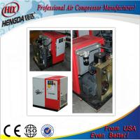 Buy cheap Water - Cooling 13bar Screw Type Air Compressor Low Noise from wholesalers