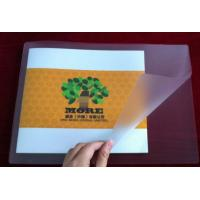 China PET Laminating Pouch Film on sale