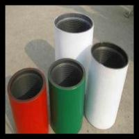 Buy cheap oil well API 5CT tubing coupling with factory price high quality from china supplier product