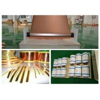 Buy cheap Electrolytic Electrodeposited Copper Foil, 3 / 6 Inch ID Sheet Metal Copper product