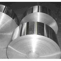 Buy cheap Mill Finish Aluminum Coil Strip 5A05 product