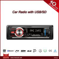 China Top rated Black and White LCD display Car MP3 Player/ISO connector/BT/heavy heat sink/Colorful screen(Model:V-5921U) on sale