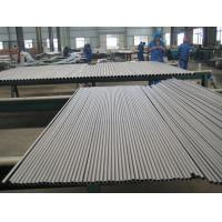 Buy cheap ANSI304 / 316 / 310S Seamless Stainless Steel Tubing ASTM A213 / ASME SA213 product