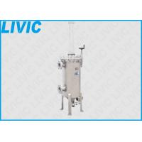 Buy cheap FCC / CGO Self Cleaning Filter Automatic Operation 30-6500M³/H For Fine Chemical product