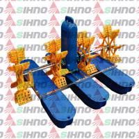 High Efficiency Fish Shrimp Prawn Farming Pond Paddle Wheel Aerator