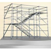 Buy cheap ADTO Ringlock Scaffolding for Working Platform or Support System product