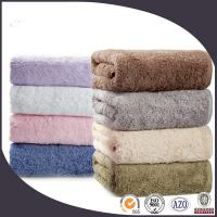 China Terry 100% Pure Cotton Multicolor Customized Luxury Towel world-class hotels and spa Towel on sale