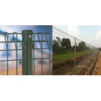 Buy cheap Roll Top BRC Welded Wire Mesh Fence Panels Galvanized / Powder Coated product