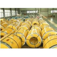 Buy cheap 0.3 - 3.0mm Thickness 316l Stainless Steel Coil 1000 - 1550mm Thickness product