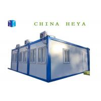 Buy cheap Large Capacity Container Living Quarters Dormitory Designed For Workers Fireproof product