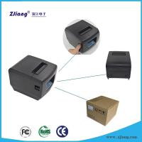 China 512 Dots/Line WIFI Interface 80 Wifi Thermal Receipt Printer for Restaurant For Laptop Computers 8350 on sale