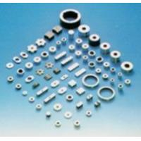 Buy cheap Cast Alnico Magnet product