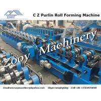 China  Cold Rolled Interchangeable C Z Purlin Roll Forming Machine For Producing 1.2mm - 4.5mm Thickness Purlins  for sale