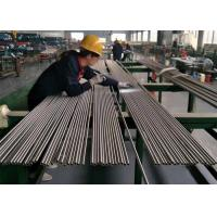 Buy cheap 600 Inconel Nickel Alloy Carburizing Chloride Containing Environments Strip product