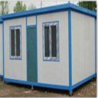 Buy cheap Steel Structure Prefab House, Container House, Movable House Lighting Roof house product