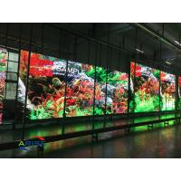Buy cheap Outdoor Fix Installation LED displays DIP P6mm P8mm P10mm P12mm P16mm P20mm ariseled.com product