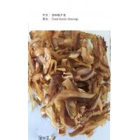 Soft Delicious Dried Bonito Flakes 6% Moisture With Vacuum Pack , OEM ODM Service