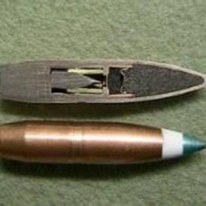 Buy cheap 軍隊のための装甲刺すような弾丸 product