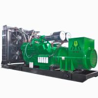 Buy cheap Open Frame Cummins Diesel Generators With ISO9001 And CE Certification product