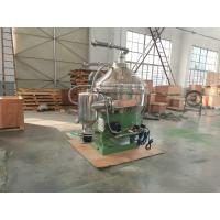 Buy cheap Smooth Processing Milk And Cream Separator 2000-5000 L/H Treatment Capacity product