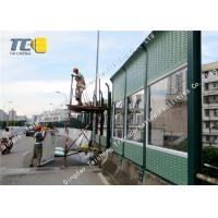 Buy cheap Highway Outdoor Noise Barrier Sound Absorbing Panel Corrosion Resistance product
