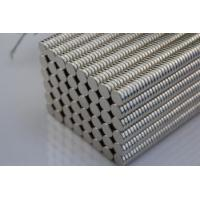 Buy cheap Disc permanent magnet with Ni plating product