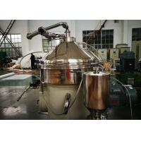 Buy cheap Professional Disc Stack Centrifuge Small Manual Control Clarifier Lower Noise product
