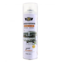 China Household Cleaning Aerosol Kitchen Foam Cleaner Spray on sale