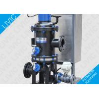 Buy cheap Customized Automatic Backwash Water Filters With Protect Nozzles / Pumps product