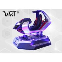 Buy cheap Arcade Car Racing Game / Virtual Reality Gaming Chair for Kids and Adult product