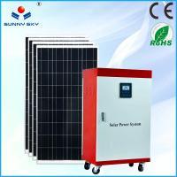 Buy cheap cost saving 5kw solar power plant heating solar power system home solar generator solar energy with cheap price TY082B product