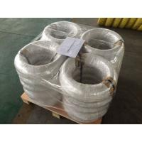 Quality 0.8mm Stainless Steel Spring Wire for sale