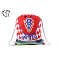 Buy cheap Hrvatska Rope Athletic Printed Drawstring Backpack Promotional Sport Gym product