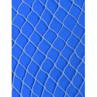 Buy cheap Anti bird Plant Protection Netting  product