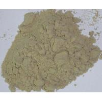 Buy cheap Drone Pupa Powder Lyophilized product