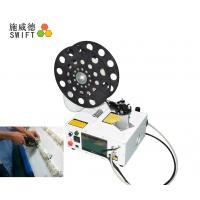 Buy cheap Reel Cable Tie Installation Tool With PLC Control System And Touch Panel product