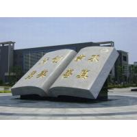 Buy cheap Memoring ancient book stone statue for sale product