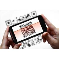 Buy cheap Easy Scan Tour Guide Equipment T1 QR Code Reader For Exhibition Center product