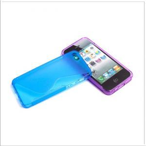 Buy cheap iphone 5のための良質の流行の極めて薄いPCの携帯電話の保護箱 product