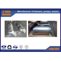Buy cheap QJB7.5/12-615/3-480S Submersible Mixer 7.5 kW stirrer for sewage treatment product