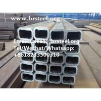 Quality rectangular hollow section steel pipe for sale