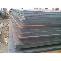 Buy cheap A36 Q235 Ss400 Hr Mild Steel Plate product