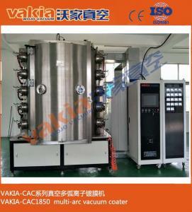 Buy cheap Vacuum Coating Machine Vakia-cac-1850 ion Plating Technology On Glassware Coating from wholesalers