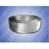 Buy cheap Zinc anode sacrificial zinc alloy for cathodic protection product