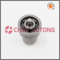 Buy cheap 0 934 005 760 DN10PD76,vw diesel nozzles,bosch injector nozzles,injection nozzle in diesel engine product