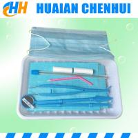 China Disposable Surgical Oral Care Pack Medical Sterile Dental Kit with ethylene oxide Sterilization wholesale