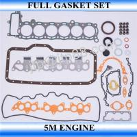 Buy cheap Standard Size Full Gasket Set 5M Excavator Spare Parts OEM 04111-43024 product