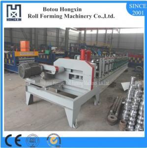 Buy cheap C U Purlin Roll Forming Machine, Flying Saw Cutting Steel Roll Forming Machine product