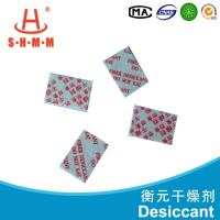 Quality High Security White Lab / Food Grade Desiccant Packets 30*20 for sale